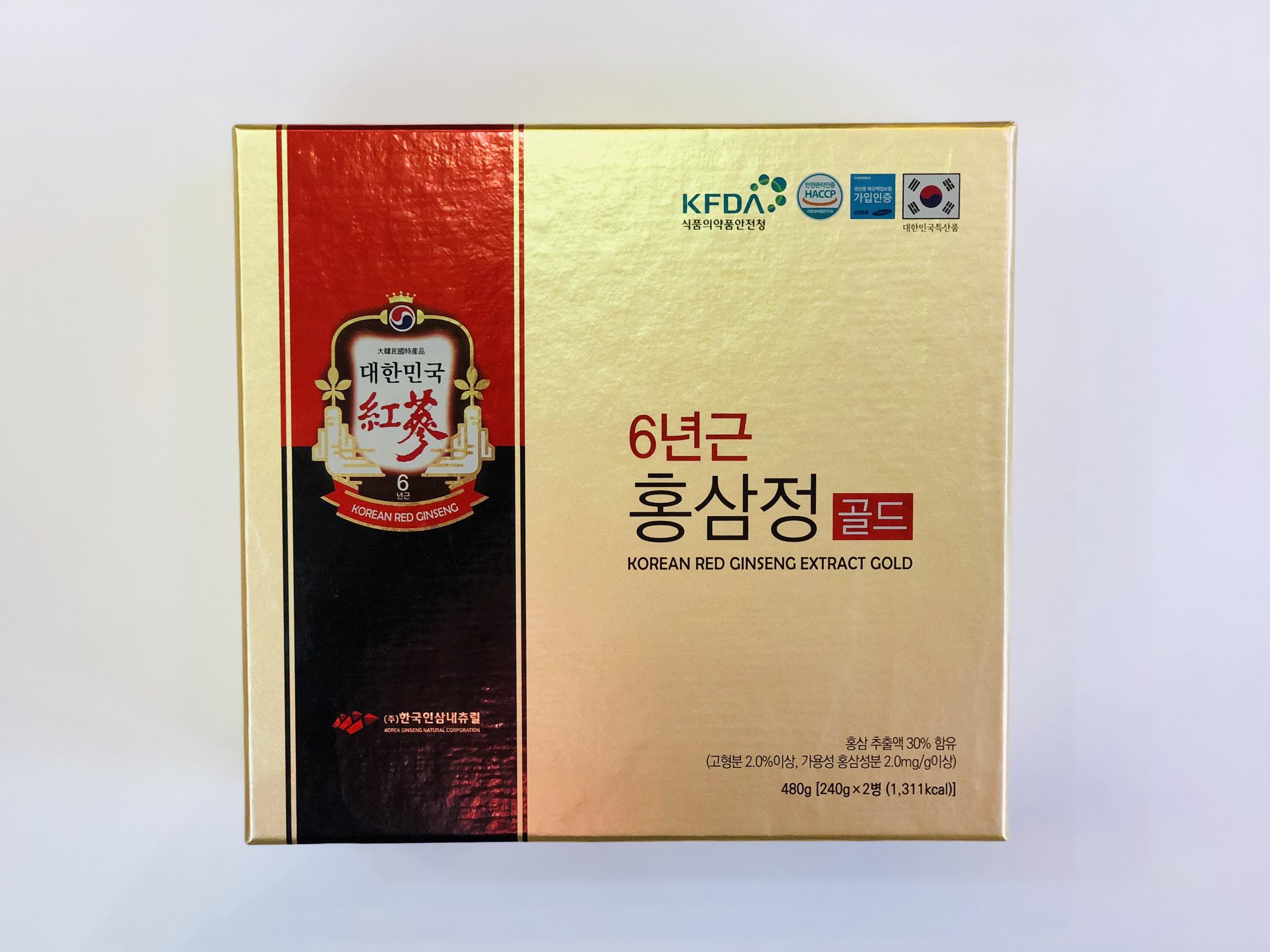 Quà Sang Trọng Cao hồng sâm Korean Red Ginseng Extract Gold 2 lọ