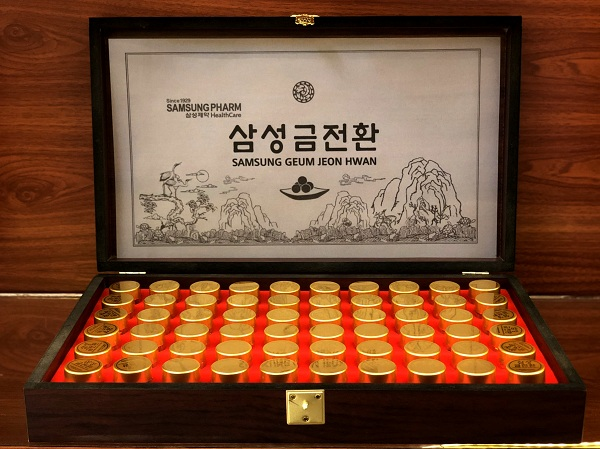 Geum Jeon Hwan – Hộp Bổ não Hàn Quốc cao cấp hộp 60 viên