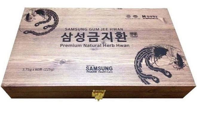 Quà tặng An cung Ngưu hoàng hoàn Samsung Gum Jee Hwan
