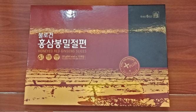 Quà tặng Hồng Sâm Hàn Quốc 6 năm thái lát tẩm mật ong