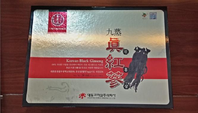 Quà tặng Tinh chất Hắc sâm Hàn Quốc 6 năm tuổi